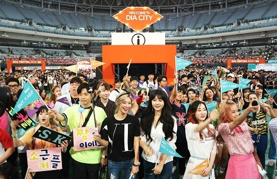 Content creators gather at DIA Festival 2018, held in August at the Gocheok Sky Dome in Seoul. (CJ ENM)