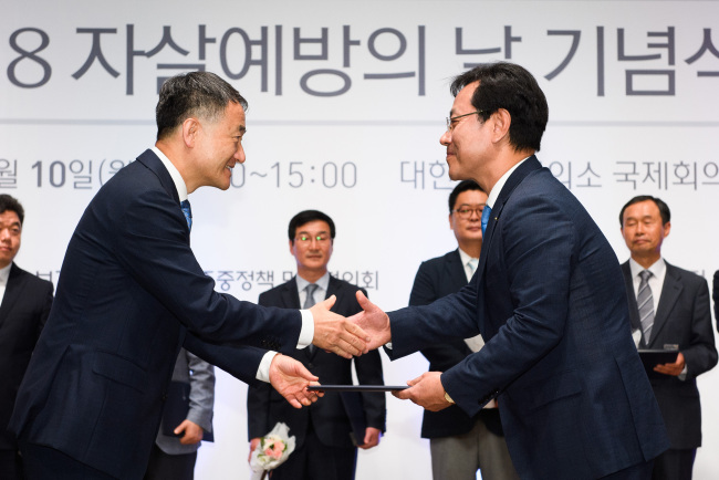 Korail was one of the 36 institutions to receive a commendation from the minister of health and welfare. (Yonhap)