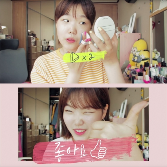 Lee Soo-hyun of AKMU from YouTube channel Mochipeach (YouTube)