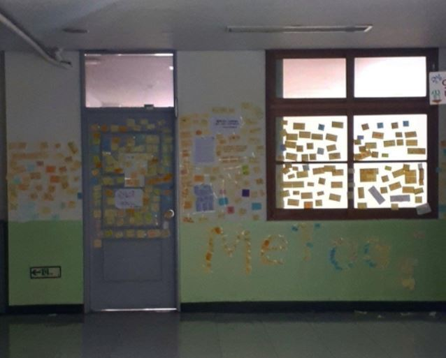 Students at the middle school posted sticky notes all over campus as a protest against sexual sexism and inappropriate comments from teachers. (Yonhap)