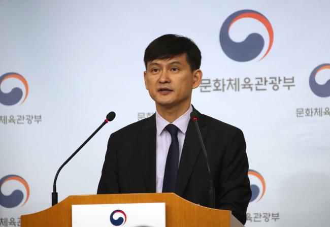 Hwang Seong-un, spokesman for the Ministry of Culture, Sports and Tourism speaks during a media briefing in Seoul on Thursday. (Yonhap)