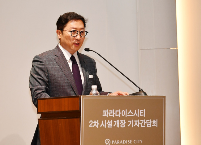 Paradise Sega Sammy President Park Pyung-yong speaks during a press briefing on Thursday. (Paradise City)