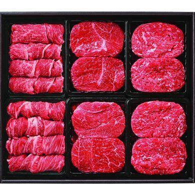 Korean beef gift set (Hyundai Department Store)