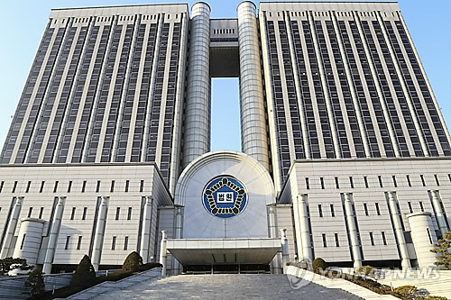 The Seoul Central District Court (Yonhap)