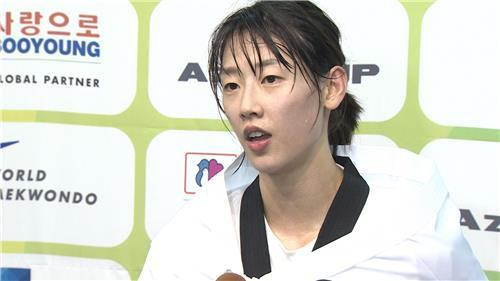 South Korean taekwondo fighter Lee Ah-reum (Yonhap)
