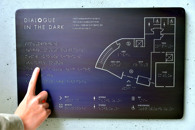 "Information map for ""Dialogue in the Dark"" (Park Hyun-koo/The Korea Herald)"
