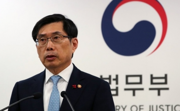 Justice Minister Park Sang-ki (Yonhap)