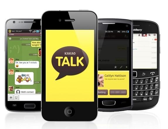 kakaotalk delete chat