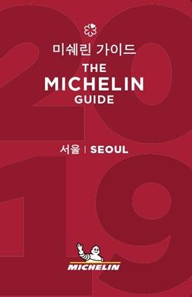 Risultati immagini per guida michelin seoul 2019