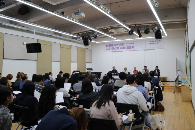 The Literature Translation Institute of Korea hosts a policy forum for Korean diaspora literature on Sept. 7 in Seoul. (LTI Korea)