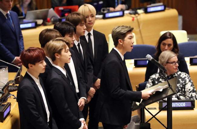 BTS speaks at the UN General Assembly in New York on Monday afternoon. (Yonhap)