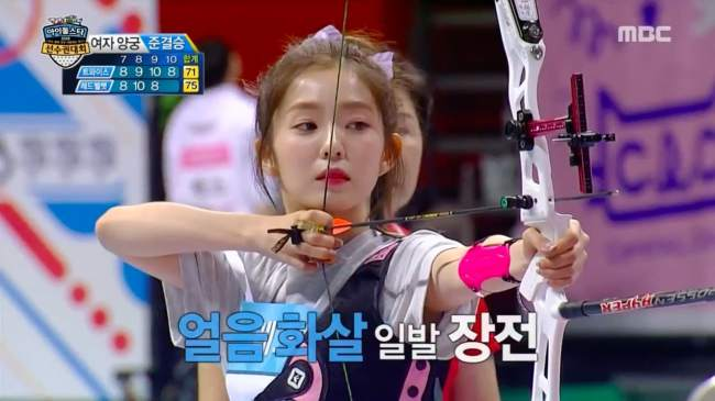 "(Screen-captured from MBC's ""Idol Star Atheltcis Championships -- Chuseok Special"")"