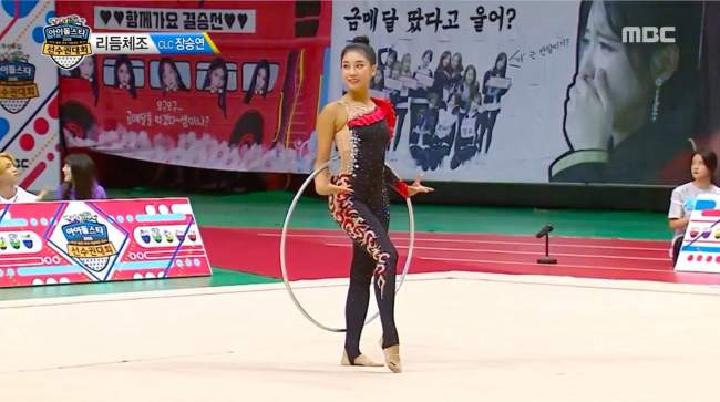 """(Screen-captured from MBC's """"Idol Star Atheltcis Championships -- Chuseok Special"""")"""