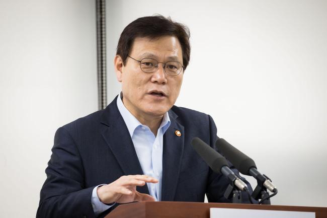 FSC Chairman Choi Jong-ku (FSC)