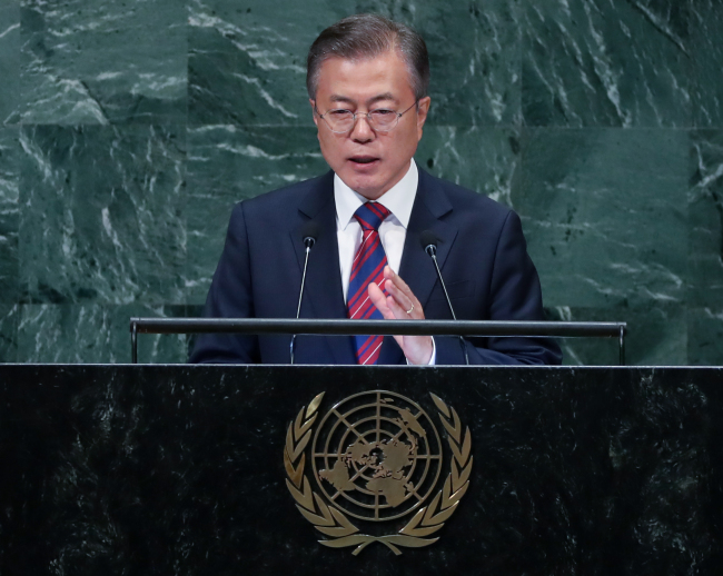 South Korean President Moon Jae-in speaks at the 73rd General Debate at the United Nations General Assembly at United Nations Headquarters in New York City on Sept. 26. (UPI-Yonhap)