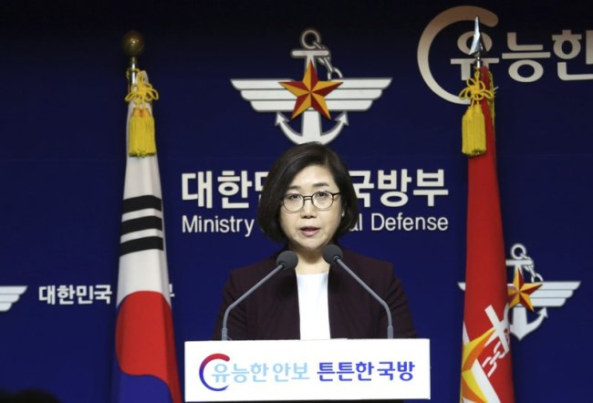 Defense Ministry's spokeswoman Choi Hyun-soo speaks during a press briefing at the Defense Ministry in Seoul, South Korea, Tuesday, March 20. (AP)