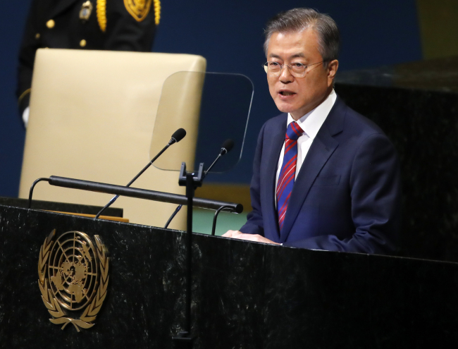 President Moon Jae-in delivers a speech at the United Nations. Yonhap