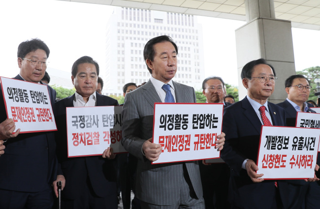 Lawmakers of the main opposition Liberty Korea Party visited the Seoul Centeral District Prosecutors' Office in Seoul on Friday to protest against searching Rep. Shim Jae-cheol's office a week ago. (Yonhap)