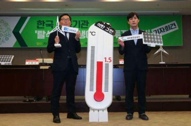 Chung Young-sin (left) and Suh Won-cheol, chiefs of the alternative investment division at the Teachers' Pension and Government Employees Pension System, respectively (Korea Sustainability Investing Forum)