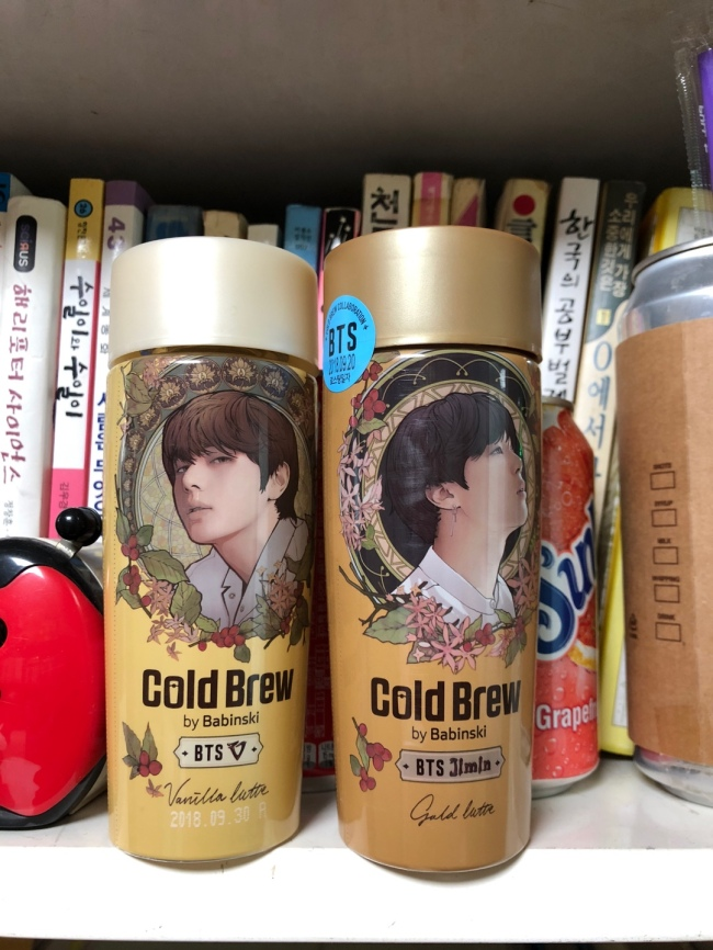 Korea Yakurt Cold Brew. From the left are BTS members V and Jimin.