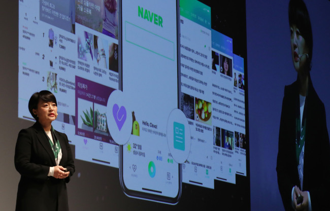 NAVER MOBILE REVAMP — Naver CEO Han Seong-sook speaks during the Naver Connect 2019 conference held in Seoul, Wednesday. During the event, Naver officially announced a series of changes to its mobile site, including changing its starting page to include only a search bar, similar to Google's website. The news section can be accessed by sliding to the right, where articles curated by artificial intelligence engines will appear. (Yonhap)