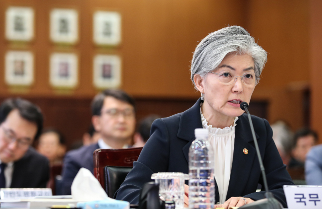 Minister of Foreign Affairs Kang Kyung-wha speaks at the parliamentary audit in Seoul on Wednesday. Yonhap