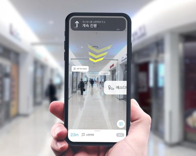 Naver's AR-based indoor navigation service (Naver)