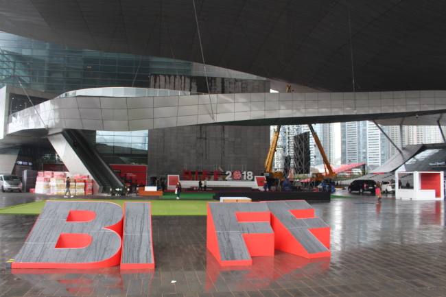 The Busan Cinema Center opens for the film festival amid a passing typhoon on Oct. 6. (Kevin Lee Selzer/The Korea Herald)