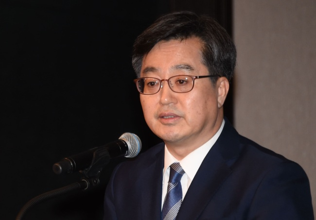 South Korea's finance minister Kim Dong-yeon (Yonhap)