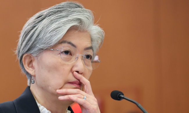 Foreign Minister Kang Kyung-wha during a parliamentary inspection meeting on Wednesday morning in Seoul. (Yonhap)