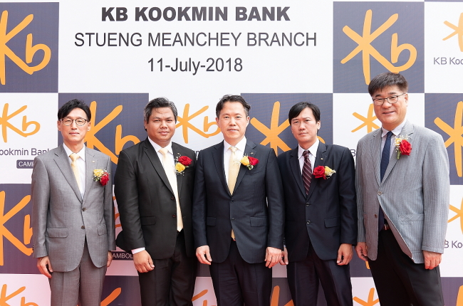 KB Kookmin Bank holds the opening ceremony of its sixth Cambodian branch in July. (KB Kookmin Bank)