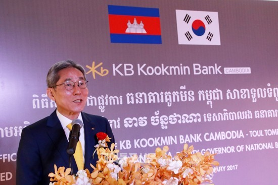 KB Financial Group Chairman Yoon Jong-kyoo speaks at the opening ceremony of KB Kookmin Bank's third local office in Cambodia in 2017. (KB Kookmin Bank)