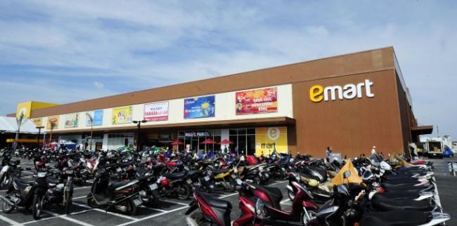 E-mart's Go Vap outlet in Vietnam (E-mart)