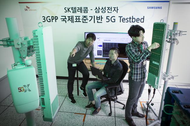 SK Telecom 5G Test