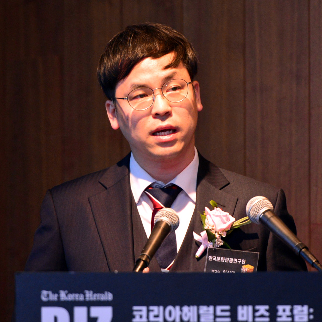 Lee Sung-min, research associate at Korea Culture and Tourism Institute (Park Hyun-koo/The Korea Herald)