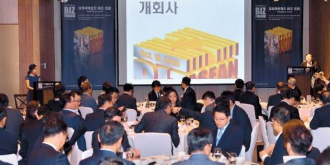Some 200 participants attend The Korea Herald Biz Forum on ASEAN and the new Asia at Hotel Shilla in Seoul on Tuesday. (By Park Hyun-koo /The Korea Herald)