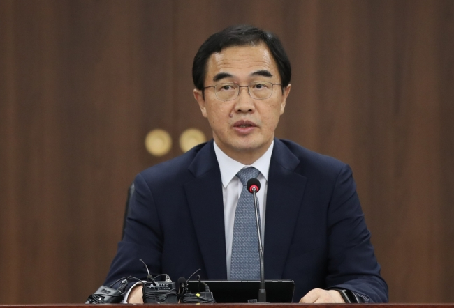 South Korea's Unification Minister Cho Myoung-gyon(Yonhap)