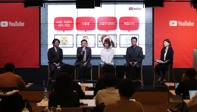 Pet video creators speak at a press event Wednesday at Google Campus in southern Seoul. (Yonhap)
