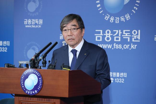 FSS Gov. Yoon Suk-heun (Yonhap)