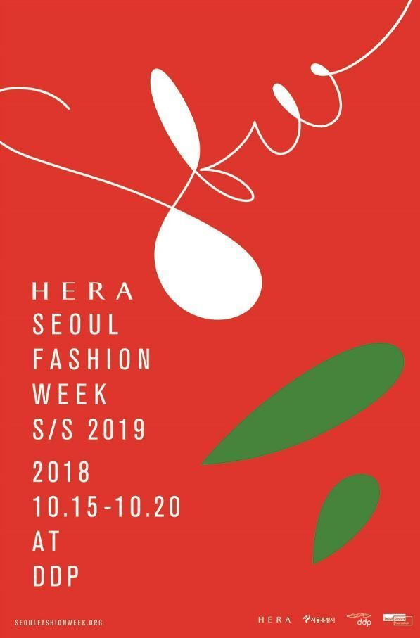 A poster image for the 2019 Spring-Summer Hera Seoul Fashion Week (Seoul Design Foundation)