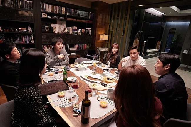 """Intimate Strangers"" (Lotte Entertainment)"