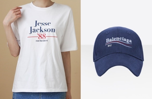 A Jesse Jackson T-shirt and a Bernie Sanders-inspired Balenciaga baseball cap from the 2017 fall/winter season. (Yuiiyuii, Balenciaga)