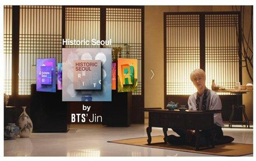 This image, provided by the Seoul Metropolitan Government on Oct. 21, 2018, shows a still from a video promoting tourism in Seoul and featuring K-pop superstars BTS. (Yonhap)
