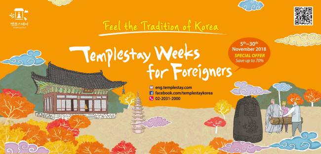 Poster image for Templestay Weeks for Foreigners (Korean Buddhist Cultural Foundation)