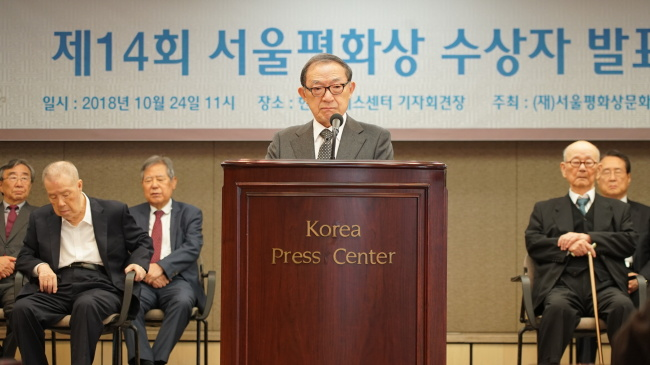 Seoul Peace Prize Selection Committee President Choe Chung-ho announces Indian Prime Minister Narendra Modi as the Seoul Peace Prize 2018 laureate. (Lim Jeong-yeo/The Korea Herald)