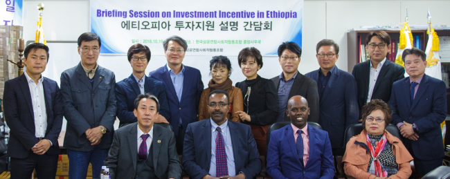 Representatives of Korean small and midsized companies pose at the Social Cooperative of Korean Small and Medium Business Federation building in Seoul on Friday following a business meeting with Ethiopian Embassy officials. (Social Cooperative of Korean Small and Medium Business Federation)