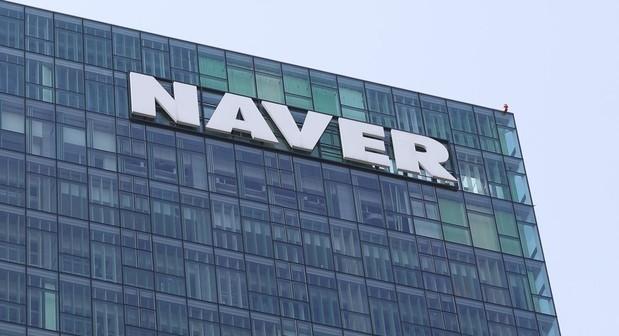 Naver's headquarters in Pangyo, Gyeonggi Province (Yonhap)