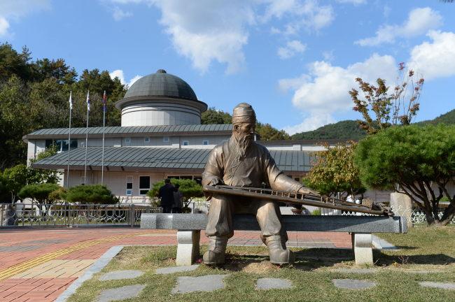 Gayatgo Maeul in Goryeong-gun, South Gyeongsang Province. (GNC21)