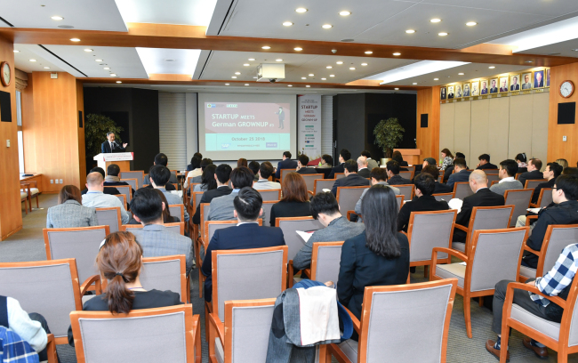 Representatives of German and Korean companies listen to a presentation at a networking event co-hosted by the Korea International Trade Association and the Korean German Chamber of Commerce and Industry on Thursday in Seoul. (KITA)