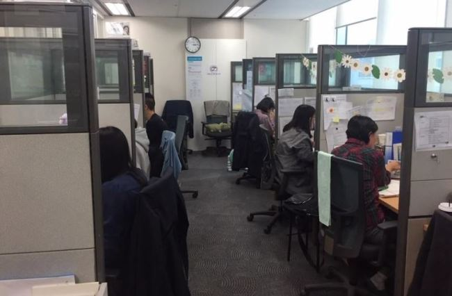 A view inside the office of a new taskforce set up by the South Korean government to tackle `spycam porn` phenomenon in Seoul, South Korea, October 8, 2018 (Reuters)